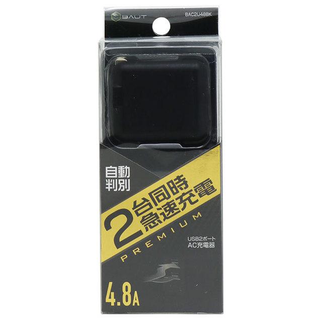 BAC2U48BK-1
